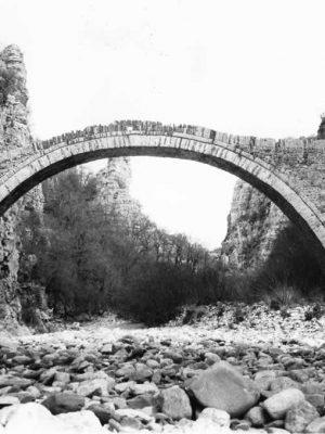 Kokoris Bridge