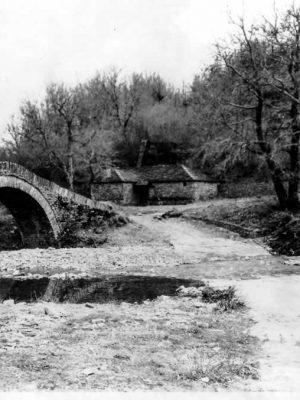 Mylos Bridge in Kipi