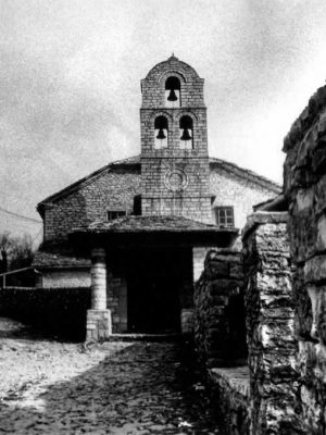 St. Georges church in Monodendri