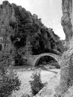 View of Kokori Bridge