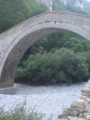 Missiou Bridge